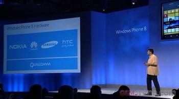 Майкрософт продемонстрировала мобильную ОС Виндоус Phone 8