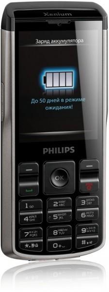 Philips Xenium Champion: Победитель с 2-мя SIM-картами