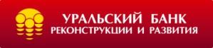 Объем уставного состояния УБРиР повысился