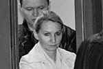 Основной детектив Города Москва уходит с поста