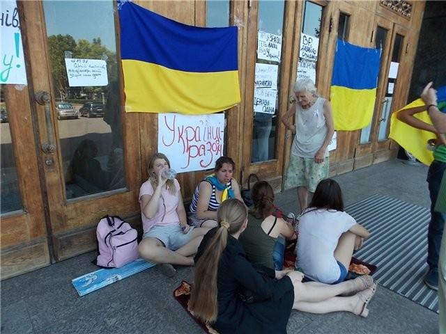 В Одессе объявили пожизненную демонстрацию призывающую к запрету раскола Украины