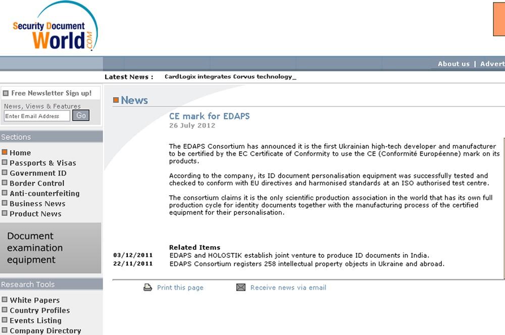 Российский «ЕДАПС» обрел Азиатские сертификаты