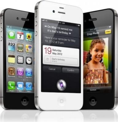 Обнародована стоимость на свежий Айфон 5 в РФ