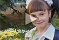 В Пятигорске забрали подозреваемого в ликвидировании девушки