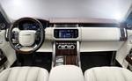 ФОТО: Новый Range Rover позаимствовал стиль у модели Evoque