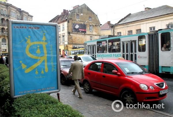Во Львове из горбюджета рекламируют украинский язык