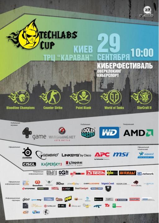В Киеве пройдет киберфестиваль TECHLABS CUP UA 2012!