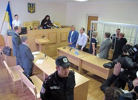 Как судили Юрия Луценко (Фото)