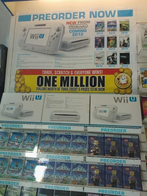 Известно название системы достижений Wii U