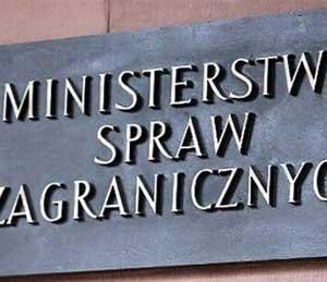 Между Украиной и Польшей разразился скандал