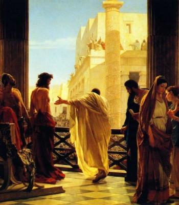 Warner Bros. снимет фильм про Понтия Пилата