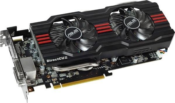 Анонсирована серия ASUS Radeon DirectCu II V2