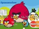 Промсвязьбанк пустил онлайн-магазин карт