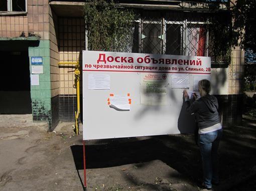 В Харькове строители разбирают взорвавшийся дом