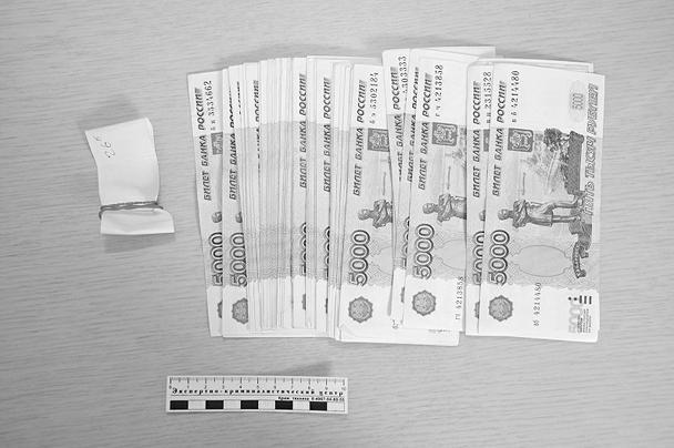Собчак не возвратят денежные средства, выбракованные в процессе обыска