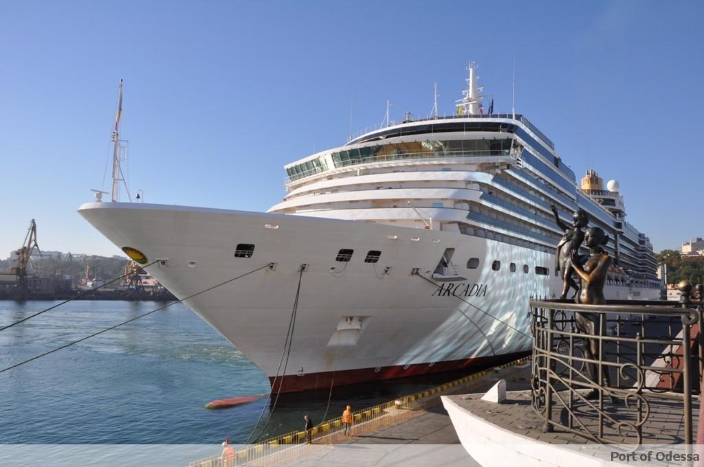 В Одессу пришел величественный корабль