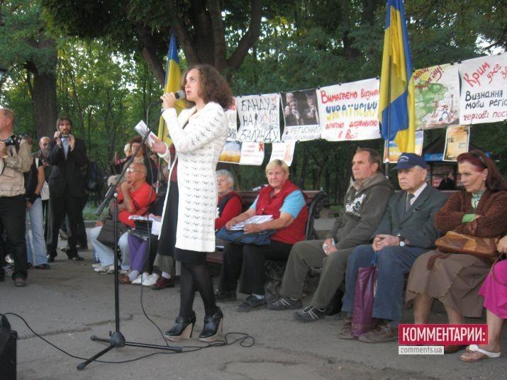 В Харькове  протестуют против языкового законопроекта