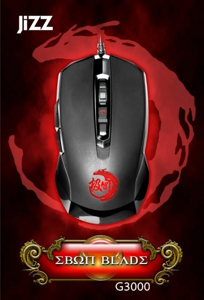6-кнопочная мышка Somic G3000