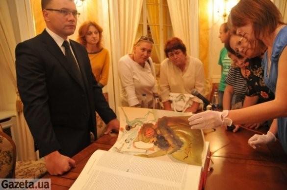 На Украину доставили Библию с алмазом и чертежами Дали