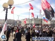 """На """"Марш млн"""" в Казани пришли 100 человек"""