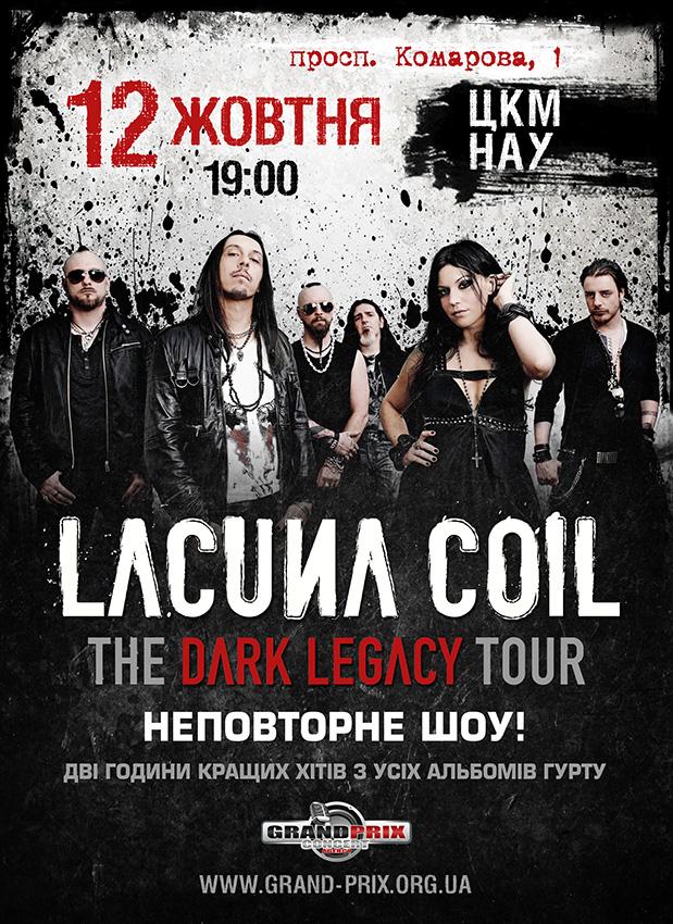 Lacuna Coil в первый раз выступит в Киеве. 12 ноября. ЦКИ НАУ