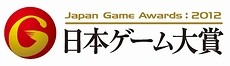 Определены чемпионы Japan Game Awards Future