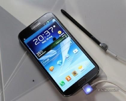 В РФ представили стоимость «Самсунг» Галакси Note II
