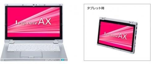 Sony  объявила  компьютер Sony Let'с Note AX2