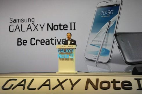 «Самсунг» Галакси Note II выйдет на рынок  15-18 ноября
