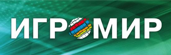 Игромир 2012: Платформа
