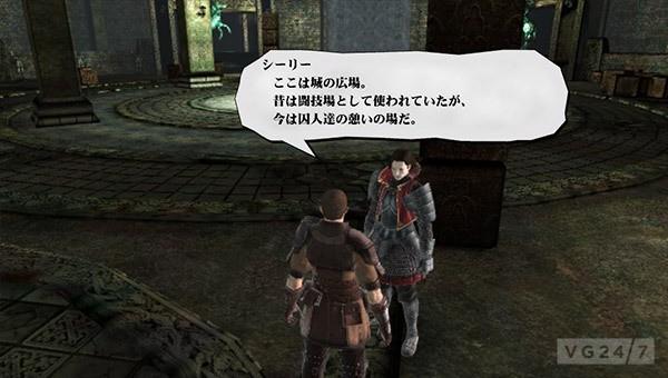 ФОТО: Valhalla Knights 3: Первые снимки экрана