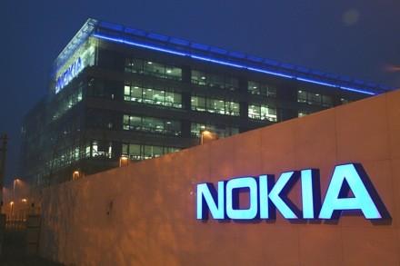 Убытки в мобильном подразделении Nokia продолжат расти