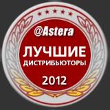 """ASTERA Research проводит опрос """"Лучшие дистрибьюторы 2012"""""""
