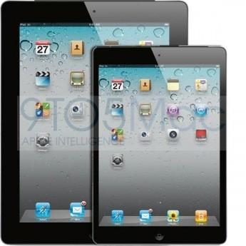 17 октября Apple представит новый продукт планшет iPad Mini