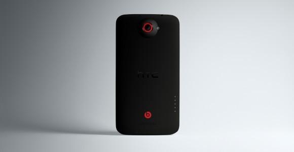 HTC объявила сегодня телефон HTC One X+