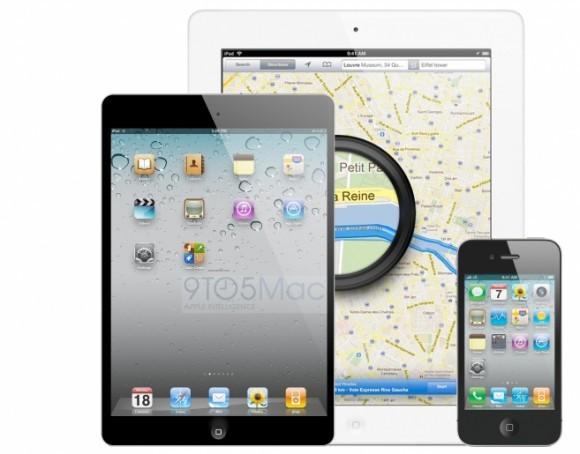 Общее изготовление iPod мини  началось