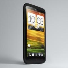 Модернизированный HTC One X+  будет стоит  770 долларов США