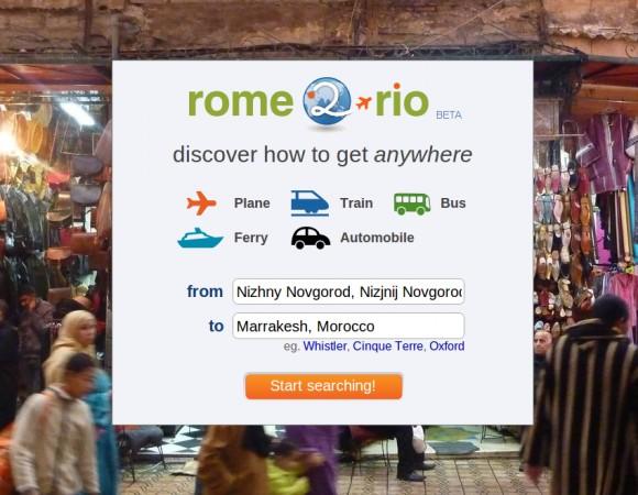 У Rome2Рио есть несколько серьёзных плюсов