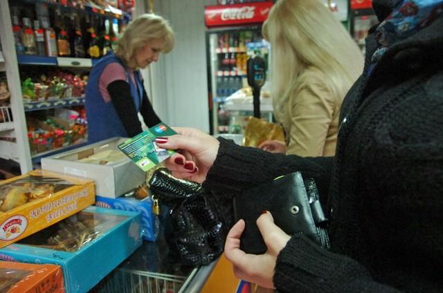 НБУ разрабатывает новый закон о платежных системах