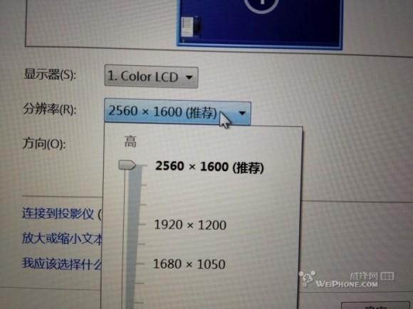 Эпл готовит к производству компьютер с экраном Retina