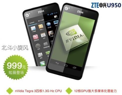 Японский телефон за 160 долларов США