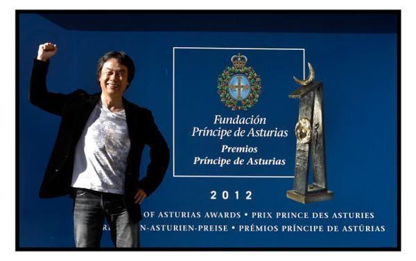 Сигеру Миямото стал владельцем премии Короля Астурийского