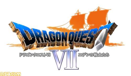 Римейк Dragon Quest VII обретет оркестровый мелодия