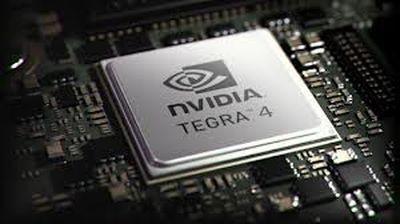 Главные тренды недели: Мобильные CPU