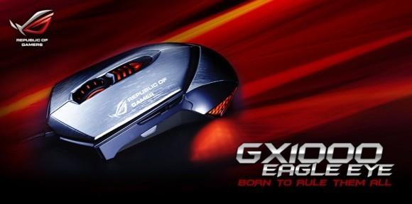 ASUSTeK продемонстрировала компьютерную мышка GX1000