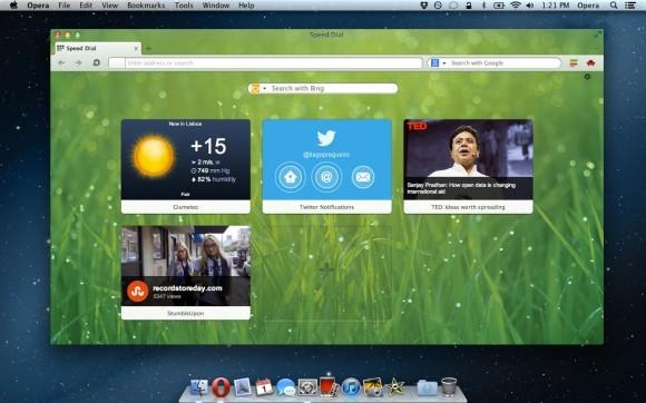 Последняя модификация интернет-браузера Opera 12.10 вышла