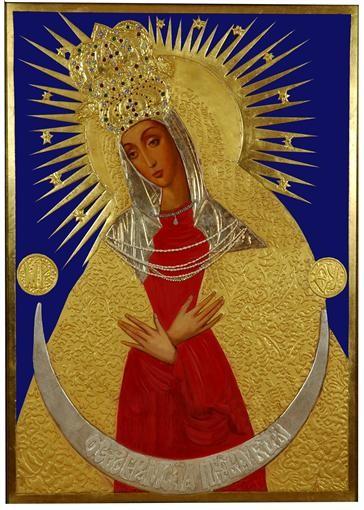 Во Львов доставили икону, которая находит пропавших детей