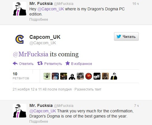 Dragon'с Dogma на PC не выйдет