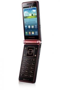 «Самсунг» SCH-W2013- телефон за 3000 долларов США