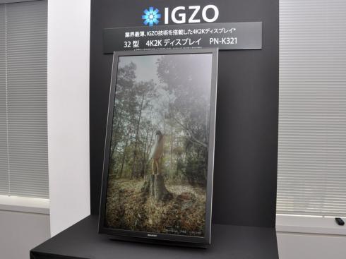 Sharp продемонстрировала дисплей сделанный по технологии IGZO